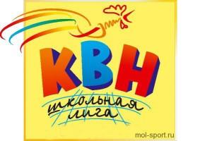 kvn_2011