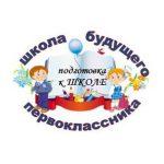shkola_pervoklass