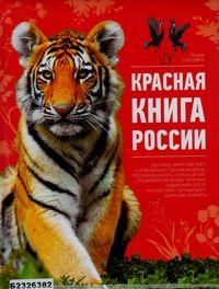 wpid-bobra-hotyat-isklyuchit-iz-krasnoy-knigi-mordovii-0