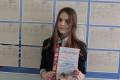 Церемония награждения победителей и призёров муниципального этапа Всероссийской олимпиады школьников
